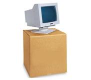 Коробка для оргтехники 500х500х500 мм